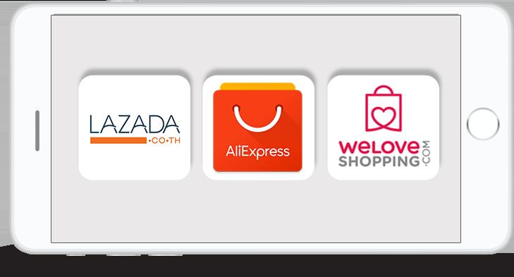 ช้อปปิ้งออนไลน์ ชอปปิ้งออนไลน์ ซื้อของออนไลน์ Lazada ลาซาด้า weloveshopping วีเลิฟช้อปปิ้ง