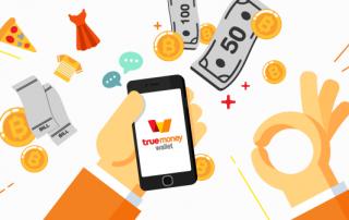 TrueMoney Wallet กระเป๋าสตางค์ออนไลน์